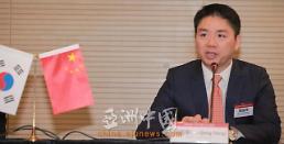 """.刘强东建议在韩留学生开公司 """"个人代购六七成掺假""""."""