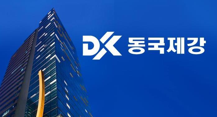 검찰, 동국제강 압수수색… 철강업계 글로벌 경쟁력 둔화 우려