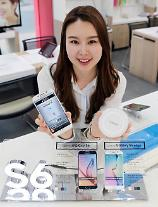 3 S. Korean mobile carriers to start pre-order sales of Galaxy S6 and Galaxy S6 Edge smartphones April 1