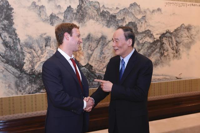 중국서 서비스 차단당한 페이스북 '광고시장 만큼은 놓치지 않아'