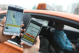 """韩版""""滴滴打车""""Kakao Taxi上线"""