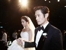 .Actress Lee Min-jung, wife of actor Lee Byung-hun, gives birth to 1st child; its a boy .