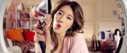 .Girl group miss A member Suzy joins donors club .