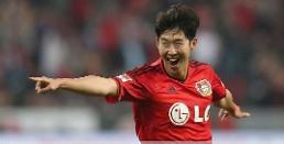 .Leverkusens Son Heung-min has buy-out clause of 22.5 million euros, highest among teammates: German newspaper  .