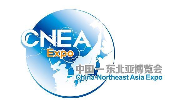 扩大对韩招商引资 增强地方政府间交流合作