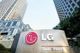 ".LG电子""拿""下东风汽车 或迎来事业新机遇."