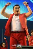 .Psys Gangnam Style surpasses 2.3 billion view mark on YouTube.