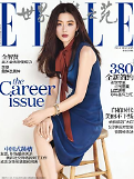 .Actress Jun Ji-hyun is Elles cover girl in Asian countries    .