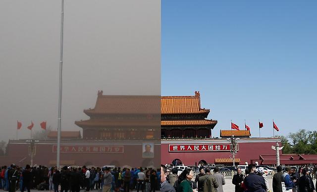 [영상중국] 황사가 지나간 후…'베이징 청명한 하늘에 휴~~'