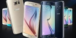 .Samsung widens smartphone lead over Apple in Q1: market researcher   .