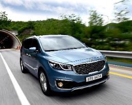 .Kias Sedona minivan wins US magazines Auto Interior of the Year award .