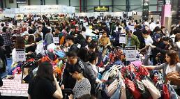 .韩国内需不振 百货商场全年打折.