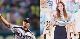 .Girls Generation member Yuri, baseball player Oh Seung-hwan in romantic relationship: agency .