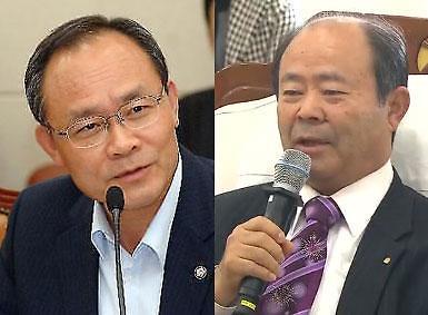 중흥건설 정원주 vs 경남기업 성완종, 200억'폭탄' 야당 새정치로?..이완구 총리 사의 표명
