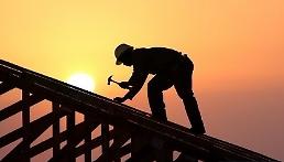 .归国外籍劳动者可在本国申请工伤保险.