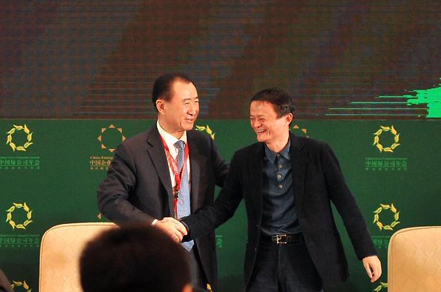 [영상중국]왕젠린, 알리바바 마윈과 中 최고 부자 경쟁? '우린 좋은 친구'