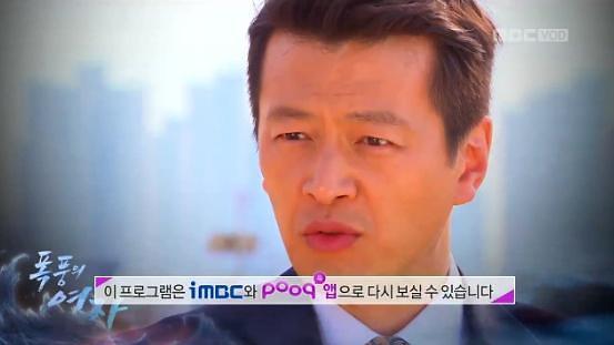[영상] '폭풍의 여자 124회 예고' 유언장 손에 넣으려는 정찬, 박선영에게 당신이 원하는 거 뭐든지 들어주겠다고 약속하지