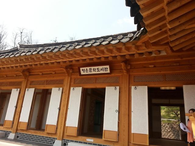 (아주경제)서울 종로구, '한옥'중심의 볼거리 즐비…문화공간 방문객 끊이지 않아