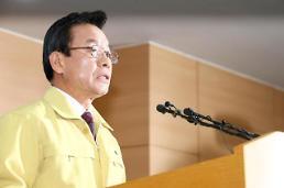 .Govt announces plans to retrieve sunken ferry Sewol .