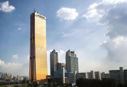 .韩华Galleria免税店锁定63大厦  欲建亚洲最高端文化购物中心.