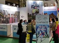 韩旅游发展局参加中南美旅游博览会