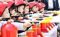Children participate in safety training program