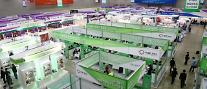 China export fair opens at KINTEX
