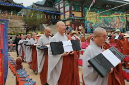 .大韩佛教曹溪寺举行八万大藏经顶戴佛事仪式.