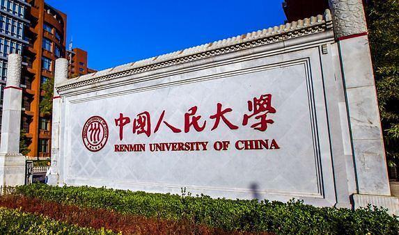 중국 인민대서 학생 투신자살...1년새 벌써 세 명째