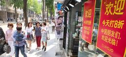 .Sales at high-end retailers jump nearly 60%, thanks to influx of Chinese tourists .