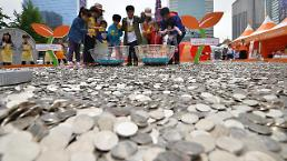 .Children join coin donation campaign for victims of Nepal earthquake.
