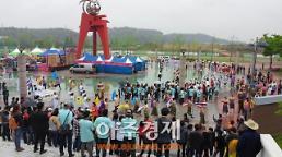 안산시 2015 쏭그란 축제 성황리 열려