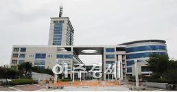 전북도, 지방보조금 관리 강화 부정 수급 강력 제재