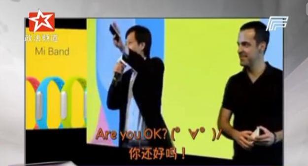중국 샤오미 레이쥔, '서툰 영어' 랩도 나와, 누리꾼 '폭소'