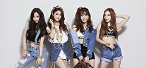 KARAs new Japanese album Summergic tops Oricon daily singles chart upon its release