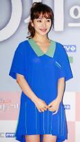 Actress Seo Min-ji appears in Web drama Girl of 0 A.M.