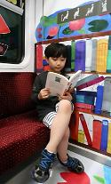Subway library on line 3 in Seoul
