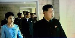 .N. Korean leader Kim Jong-un executes 15 officials.
