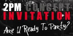 .2PM to release 5th full-length album June 1  .