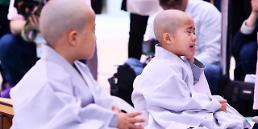 . S. Korea prepares for Buddhas Birthday .