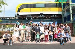 한국기계연구원, 직원 가족 및 지역주민들과 함께하는 연구원 개방행사 개최