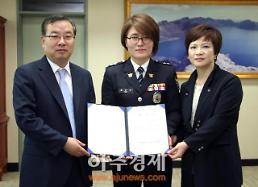 안산대-상록경찰서 성평등 대학문화 조성