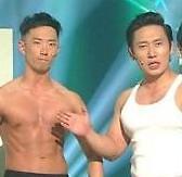 김수영vs이창호,몸짱 프로젝트 성공