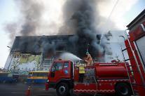 第一毛织物流仓库遭人为蓄意纵火