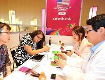韩国企业向国外买家介绍韩流服务商品
