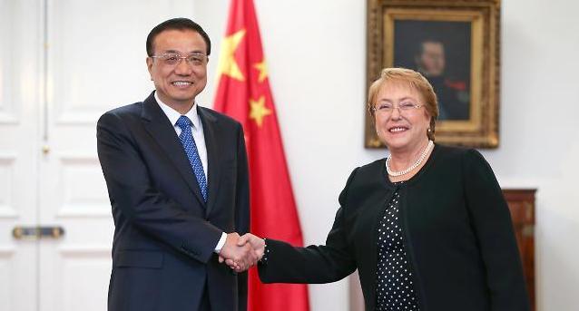 중국-칠레 금융 등 협력 강화, 4조원 통화스와프 체결