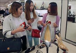 """.""""80后""""中国游客成韩流通业营销新目标."""