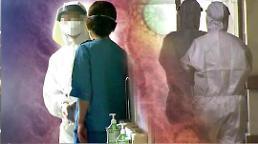.韩中东呼吸综合征确认第5例 为首名患者诊疗医生.