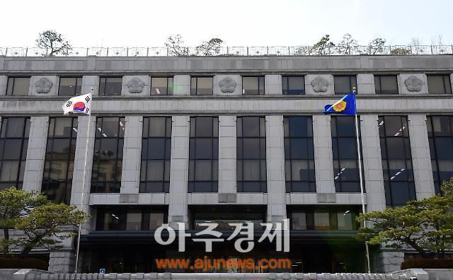 헌재, 전교조 법외노조 통보 근거 규정 합헌 판결