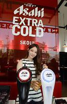 Davichi member Kang Min-kyung promotes Asahi beer in Seoul